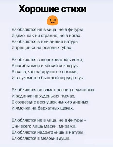 текст песни майнкрафта мир перевернул мою жизнь #8