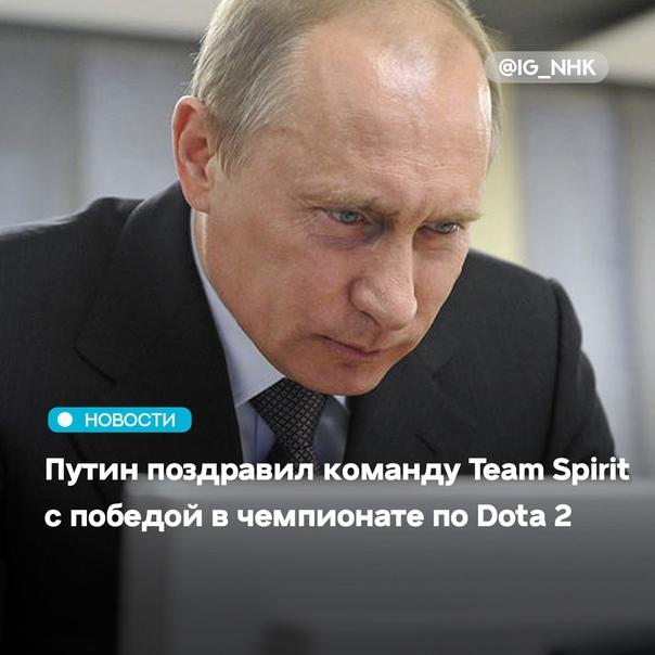 На сайте администрации президента Российской Федер...