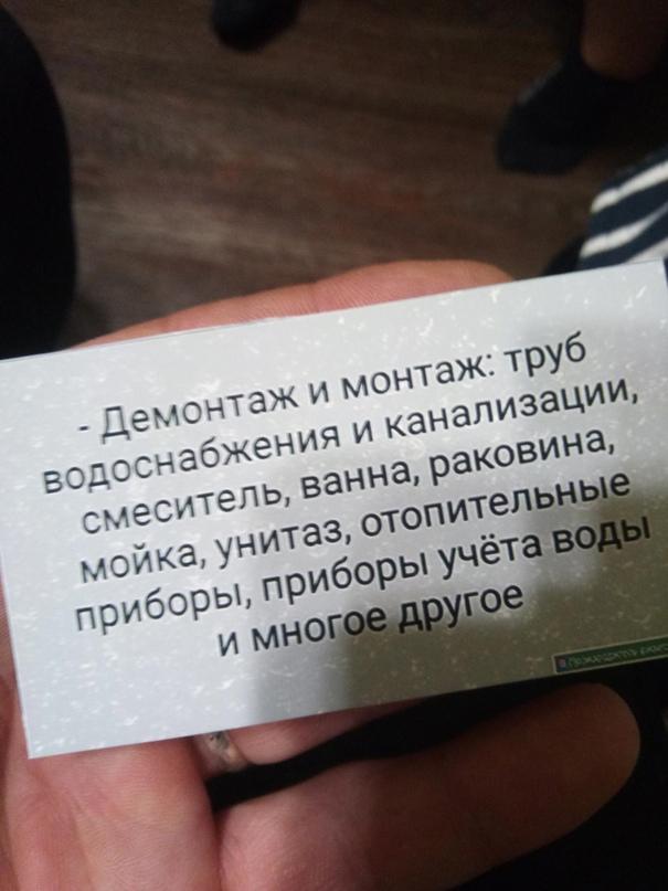 Проведу сантехнические работы,   Объявления Орска и Новотроицка №28494
