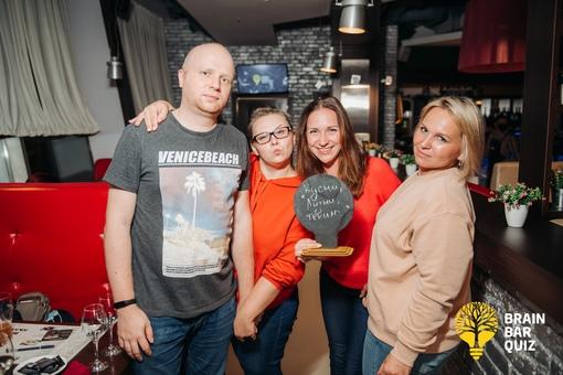 «BrainBarQuiz - 12.08 - Квиз в Москве» фото номер 122