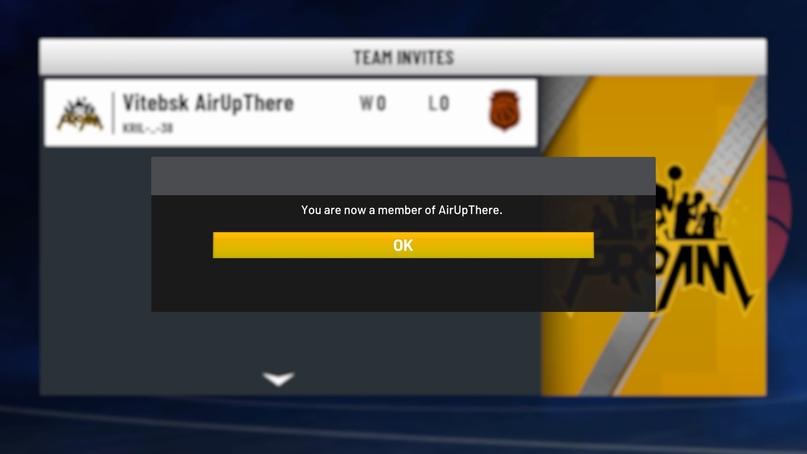 Как добавить друга в команду Pro-Am в NBA 2K21, изображение №7