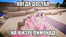 Свежов Николай   Москва   22