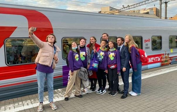 Школьники-победители «Большой перемены» из Новорос...