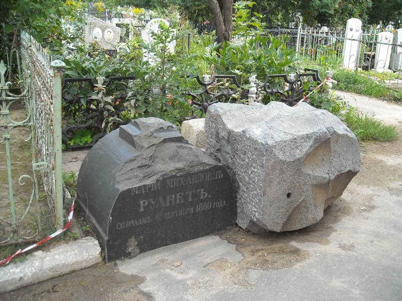 Троицкое кладбище Орла., изображение №23