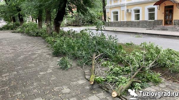 Администрация Новочеркасска добавит более 3 миллио...