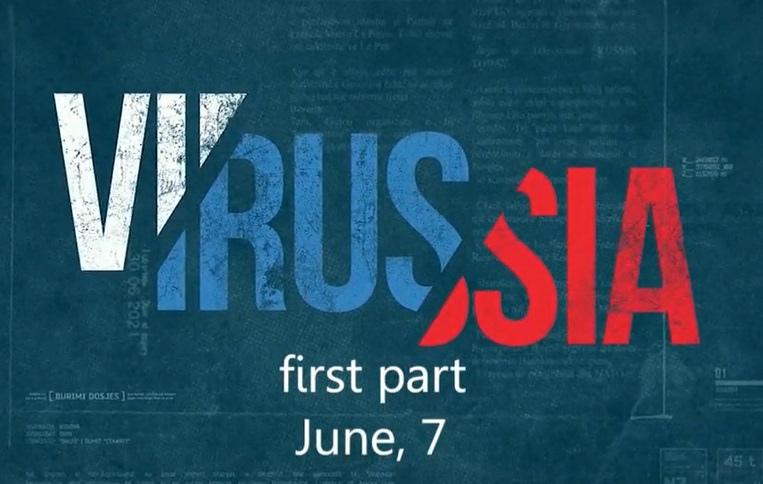 Документальный сериал VIRUSSIA о шпионской деятельности и гибридном влиянии Росс...