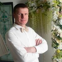 Александрович Сергей
