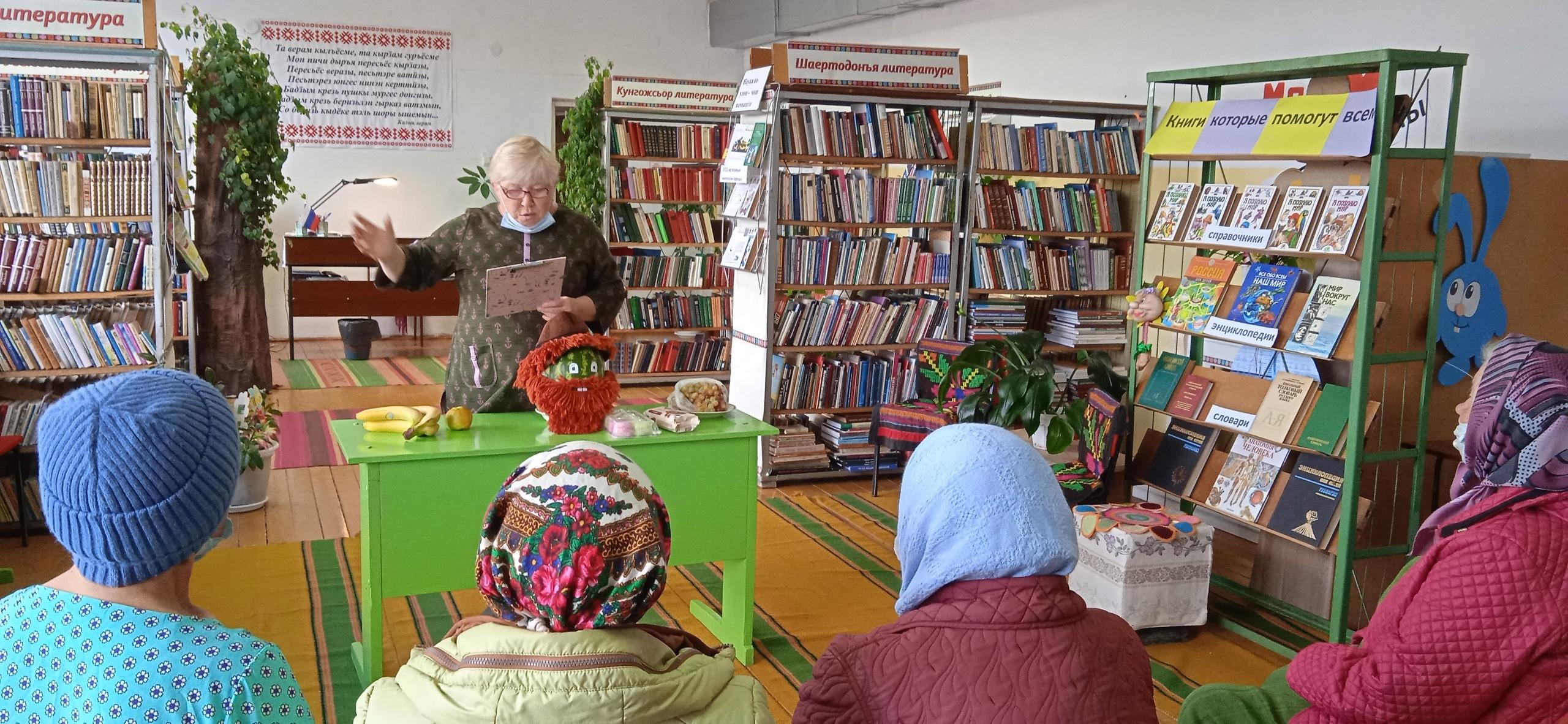 📚 Сельские библиотеки Можгинского района включились в