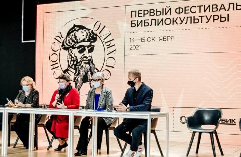 Первый фестиваль библиокультуры «Гутенберг отдыхает» в Туле