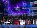 Большой юбилейный концерт Александры Пахмутовой Надежда