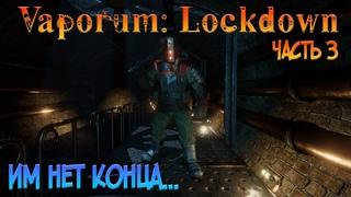 Прохождение Vaporum: Lockdown #2 l Лаборатория