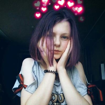 Алина Новикова