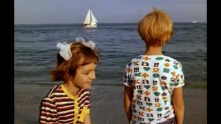 Куда уходит детство? (1976) Алла Пугачева