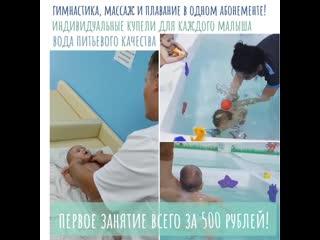 Первое занятие за 500 рублей!