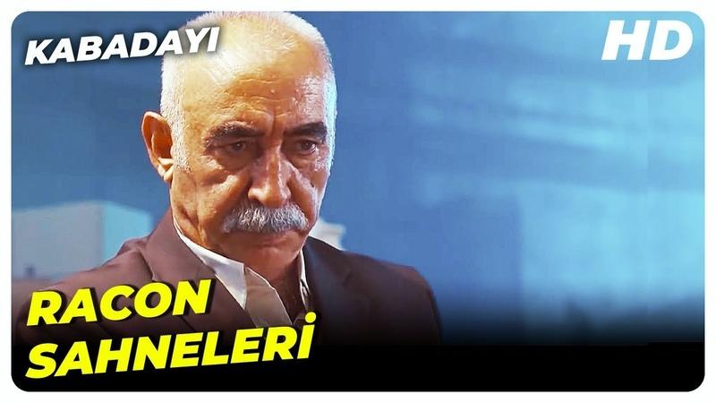 Kabadayı Filminin Unutulmaz Racon Sahneleri Kabadayı Türk Filmi