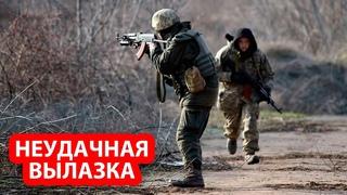 Спецназовец ВСУ был ликвидирован на границе при попытке захвата гражданина России