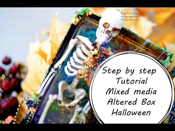 МК альтербокс Step by Step Tutorial Altered Box Halloween by Ragozina Olya