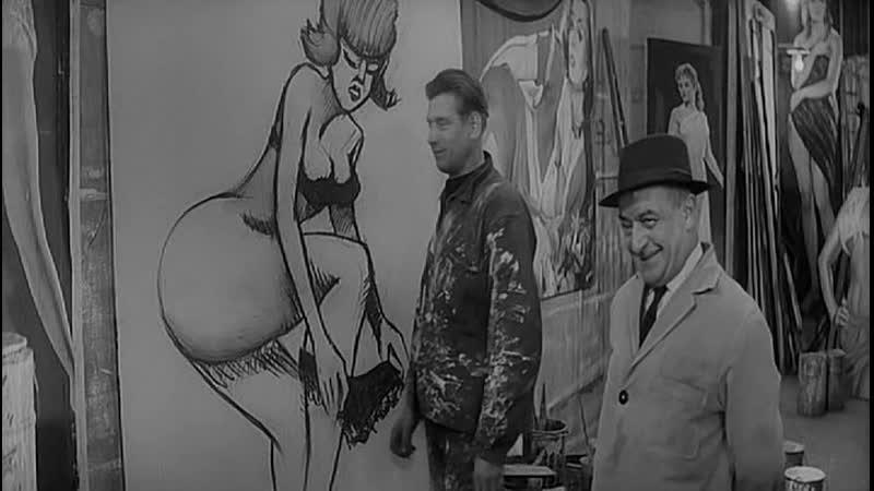 разве это попка Зал ожидания 1964