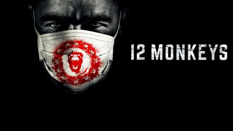 12 обезьян 12 Monkeys 2 й сезон 08 13 серии