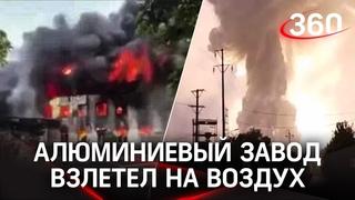 Первые кадры мощного взрыва на алюминиевом заводе в Китае