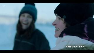 Медвежий угол. Björnstad. Русский трейлер 1 сезон 2020