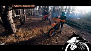 Весенняя эндуро покатушка / Открытие сезона / KTM SX 250