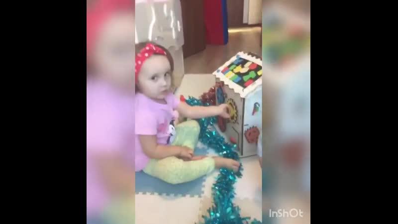 Видео-отзыв 👏 БИЗИ-ДОМ со светом 👏 ⠀ Дом со светом, прекрасный подарок для ребенка в возрасте от 9 месяцев🙌 ⠀ Содержит в себе 22