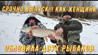ТРОФЕЙНАЯ РЫБА МЫ БЫЛИ В ШОКЕ. Рыбалка. Рыбалка весной. Рыбалка 2021. Рыбалка на щуку. Ловля щуки