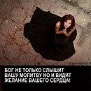 Фотоальбом Яны Квит