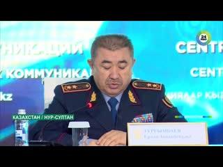 Как бытовая ссора стала причиной трагедии в Казахстане