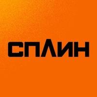 Логотип Любители группы СПЛИН