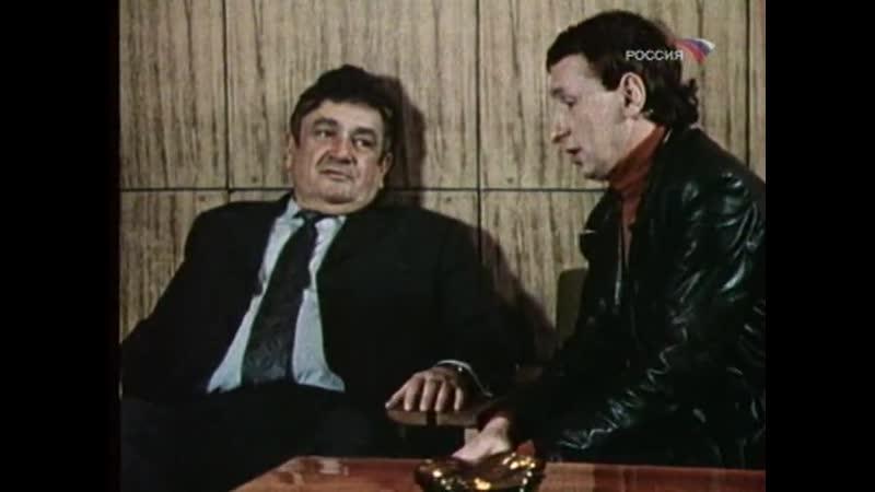Фитиль Преступление и наказание 1979