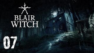 Blair Witch #7 - Поиск дома ведьмы