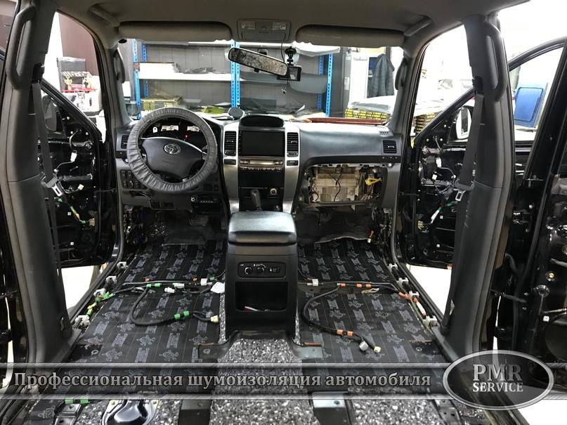 Комплексная шумоизоляция Toyota Land Cruiser 120, изображение №4