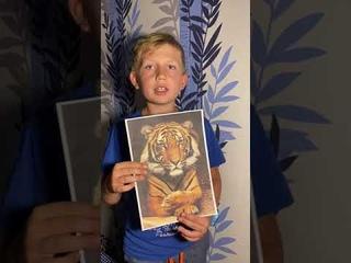 Бондарев Максим 3 В класс День Тигра