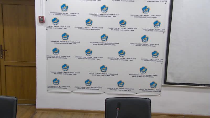 Live Министерство труда и социальной политики РТ