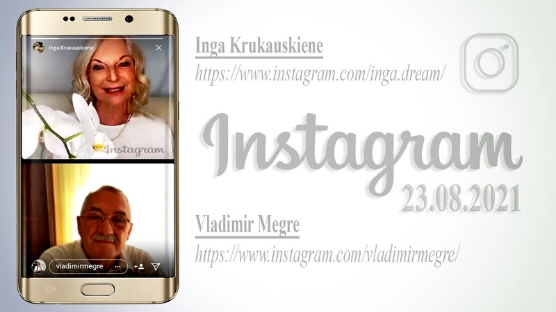 Владимир Мегре instagram трансляция от 23 08 2021