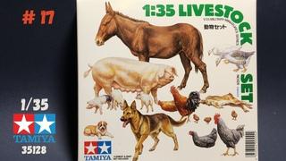 Набор животных / домашнего скота (Tamiya 35128). Обзор и распаковка