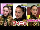 Алина Загитова. ТВ-Шоу (Япония, май 2018 г.) [HD1080]