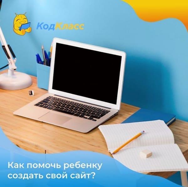 Я хочу создание своего сайта создание сайта интернет магазином