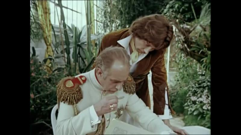 Приключения принца Флоризеля 1 серия