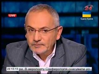 Ляшко назвал Киселева пидарасом !!! )))