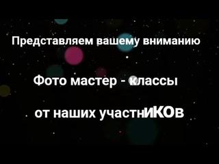"""Фестиваль мастер - классов по изготовлению новогодней игрушки """"Создай чудо"""" 2021"""