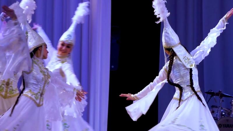 Казахский танец Ак кайындар