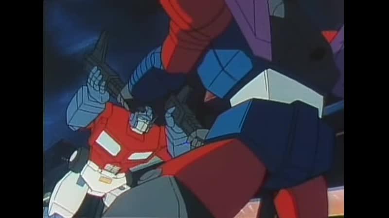 14 - Destroy Ginrai