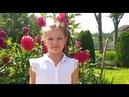 Серцова Ксения читает стихотвоерние Алии Урусовой МАМА из сборника УНИКАЛЬНЫЕ МЫСЛИ