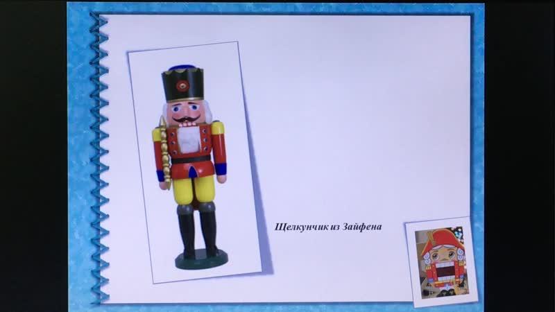 Щелкунчик древняя история деревянной игрушки
