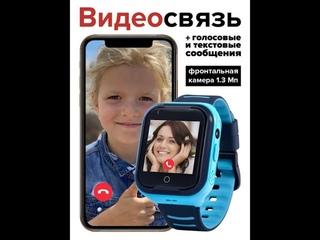 Смарт часы для детей с видеозвонком Smart Baby Watch Tiroki Q700, водонепроницаемые