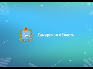 Первый замминистра транспорта РФ высоко оценил степень готовности к строительству моста через Волгу