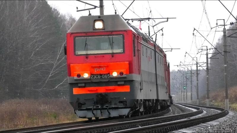 2ЭС6 065 Синара с грузовым поездом и очень приветливой бригадой